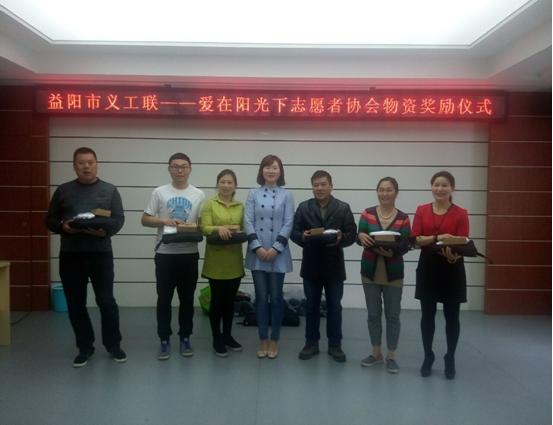 第二届中国青年志愿服务项目大赛铜奖,护学点由海棠学校和益师附小